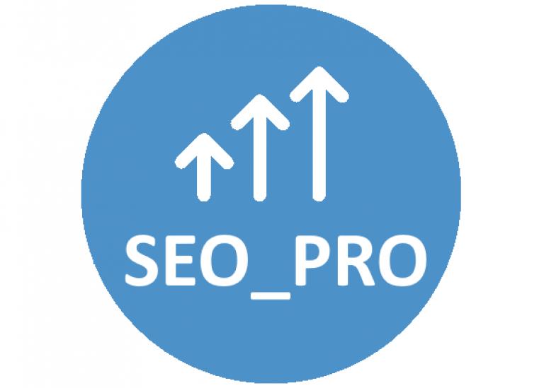 Переход на SEO_PRO со стандартного ЧПУ-формирователя