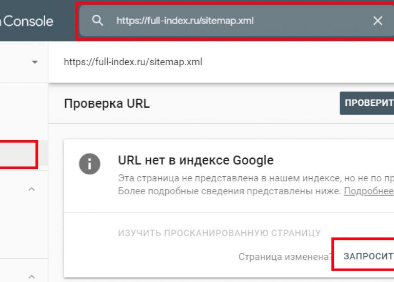 Гугл не принимает xml сайтмап